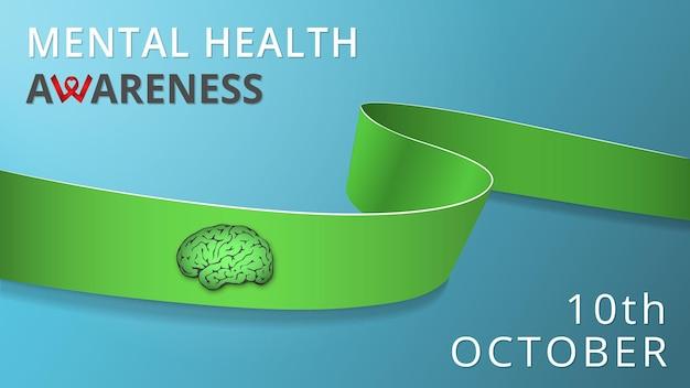 リアルなライムグリーンのリボン。メンタルヘルス月間ポスター。ベクトルイラスト。世界メンタルヘルスデー連帯の概念。影のある人間の脳の3次元。