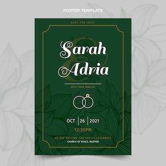 リアルな豪華な黄金の結婚式のポスター