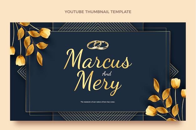 Реалистичная роскошная золотая свадьба на youtube