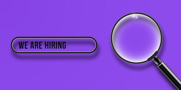 Реалистичная лупа, мы нанимаем концепцию на фиолетовом фоне