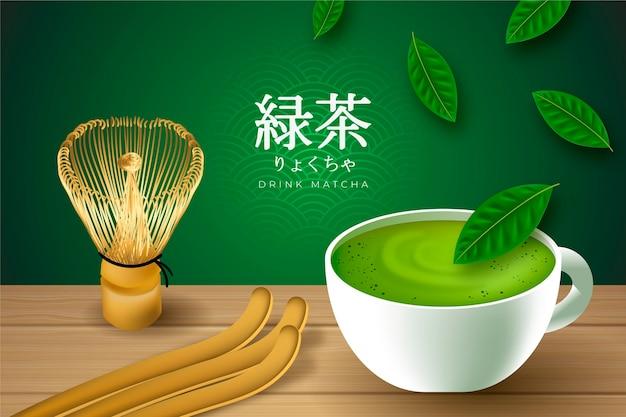 Realistic matcha tea ad