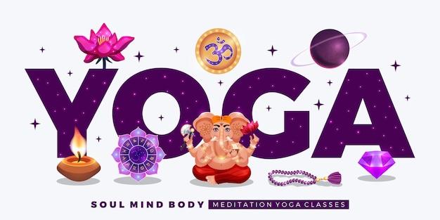 Реалистичные классы медитации и йоги горизонтальный плакат с ганеша, свеча лотоса, планеты знаки зодиака