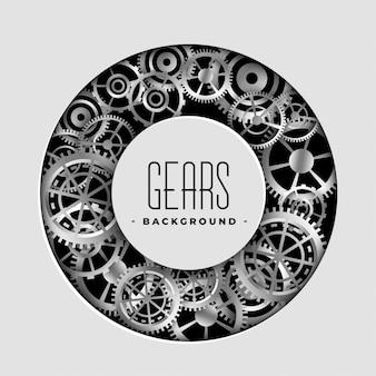 Realistic metallic gears circular frame design