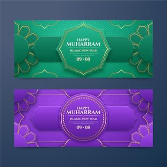Realistic muharram banners set