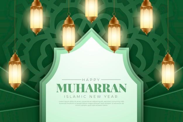 Illustrazione realistica di muharram
