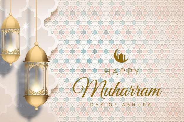Realistic muharram illustration