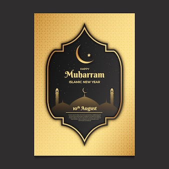 Realistic muharram vertical poster template