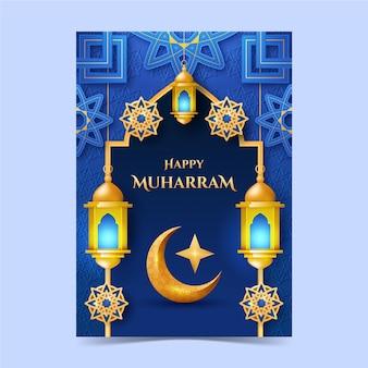Реалистичный шаблон вертикального плаката мухаррам