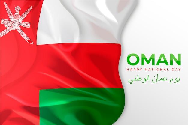 Sfondo realistico della giornata nazionale dell'oman