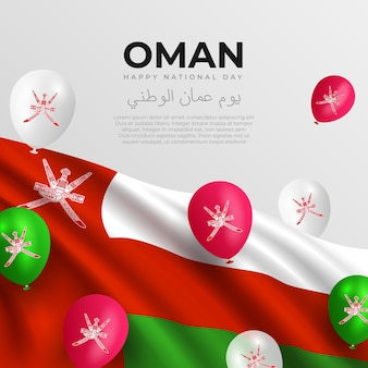 Realistic national day of oman