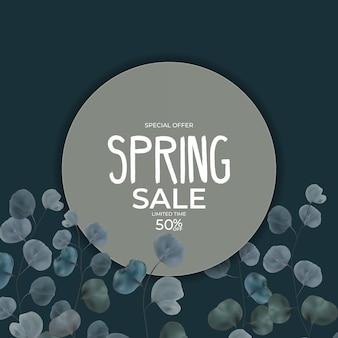 현실적인 자연 봄 판매 프레임 유칼립투스 잎