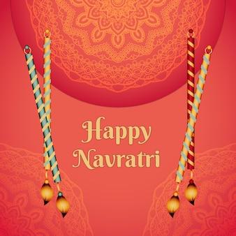 現実的なナヴラトリの伝統的な背景