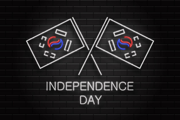 8 월 15 일 한국 독립 기념일 장식 및 벽 배경에 대한 현실적인 네온 플래그 기호.