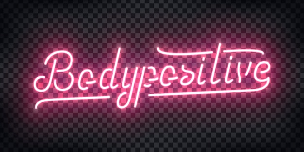 투명 배경에 템플릿 장식을위한 bodypositive 로고의 현실적인 네온 사인.