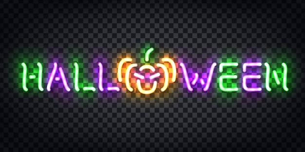 テンプレートの装飾と透明な背景をカバーする招待状のハロウィーンのロゴの現実的なネオンサイン。