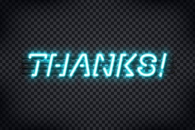 Реалистичная неоновая вывеска с логотипом «спасибо» для оформления шаблона и покрытия макета на прозрачном фоне.