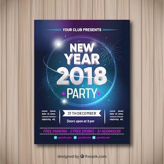 Modello di manifesto del nuovo anno 2018 realistico