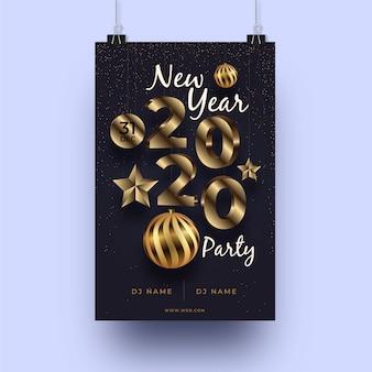 Реалистичная новогодняя вечеринка, флаер