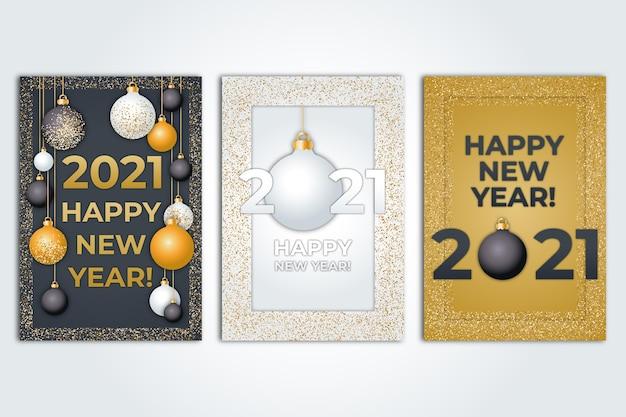 현실적인 새해 2021 카드