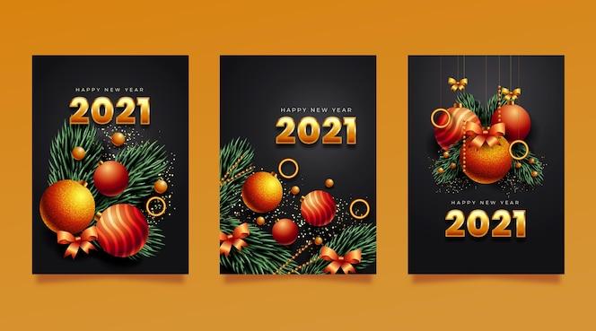Реалистичные новогодние открытки 2021 год