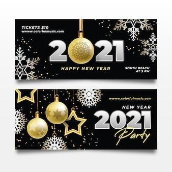 Реалистичный шаблон баннера для вечеринки новый год 2021