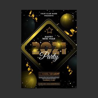 Реалистичный шаблон плаката вечеринки новый год 2021