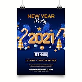 現実的な新年2021パーティーポスターテンプレート