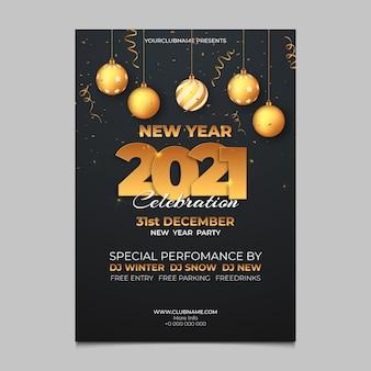 Реалистичный плакат вечеринки новый год 2021