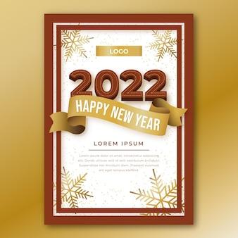 현실적인 새해 세로 포스터 템플릿