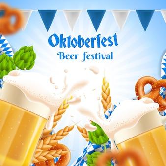Illustrazione realistica dell'oktoberfest