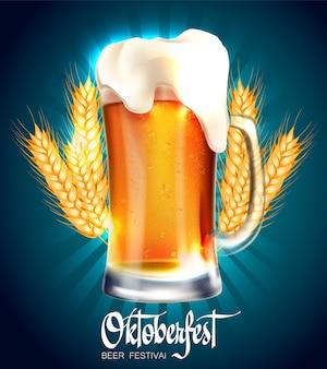 Реалистичный октоберфест, светлая кружка с пивом и пшеницей