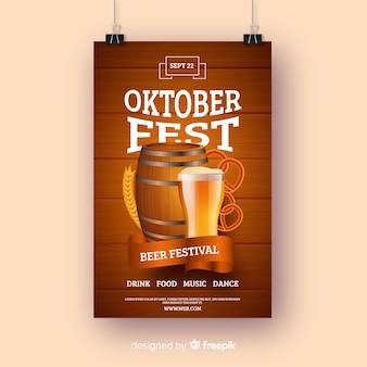 Реалистичный шаблон постера октоберфест Бесплатные векторы
