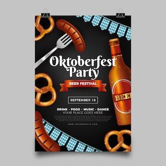 Реалистичный плакат октоберфест с пивом и едой