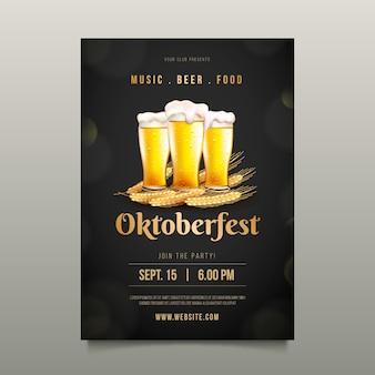 Реалистичный плакат октоберфест с пинтами пива