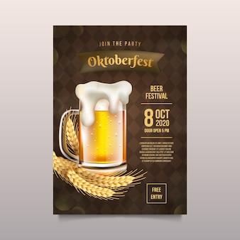 Реалистичный плакат октоберфест