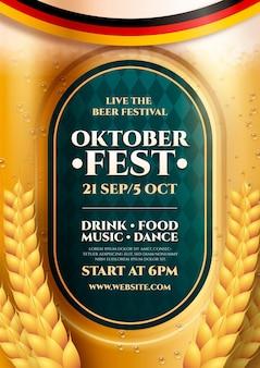 Realistic oktoberfest vertical poster template