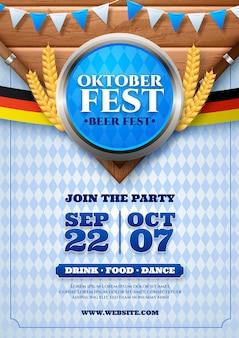 Modello realistico di poster verticale dell'oktoberfest