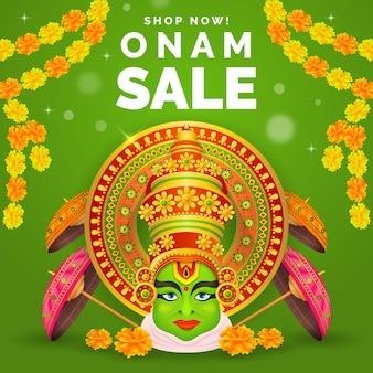 Реалистичная концепция продаж onam