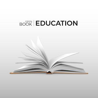 화이트 페이지와 현실적인 오픈 책