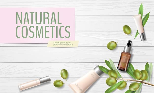リアルなオーガニックオリーブオイル化粧品の広告。自然の本質の農場の植物は、グリーンオリーブフルーツメッシュ3d美容ケアプロモーションポスターテンプレートを残します。 webバナー女性ガラス顔クリームイラスト