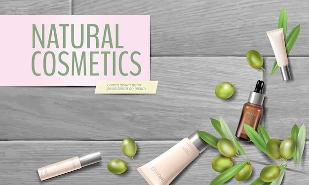 リアルなオーガニックオリーブオイル化粧品の広告。ナチュラルエッセンスファーム植物の葉グリーンオリーブフルーツメッシュ3d木の板プロモーションポスターテンプレート。 webバナー女性ガラス顔クリームイラスト