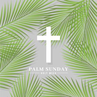 Реалистичное вербное воскресенье