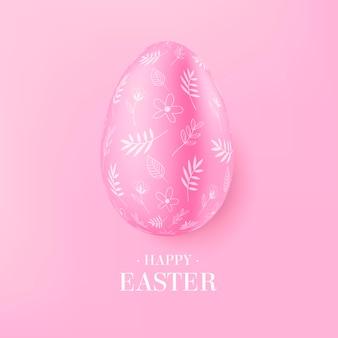 Реалистичная пастельная монохромная пасхальная иллюстрация с яйцом