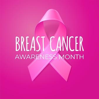 분홍색 배경에 현실적인 핑크 리본입니다. 배너, 포스터, 초대장, 전단지 템플릿. 유방암 인식의 달 인쇄술. 삽화.