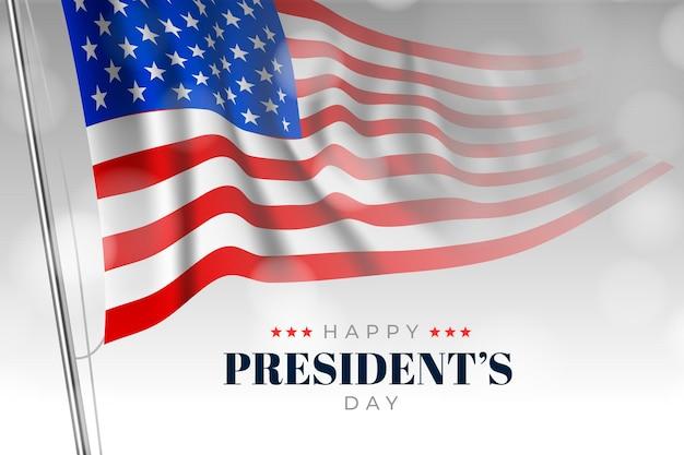 現実的な大統領の日