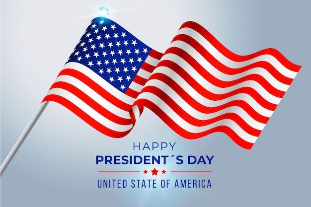 Реалистичный день президента