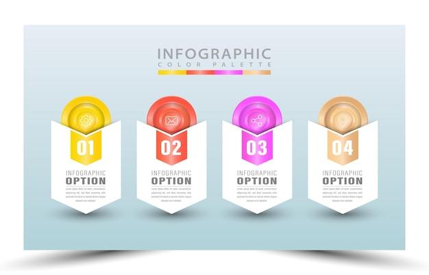 현실적인 프로세스 infographic 템플릿 스타일