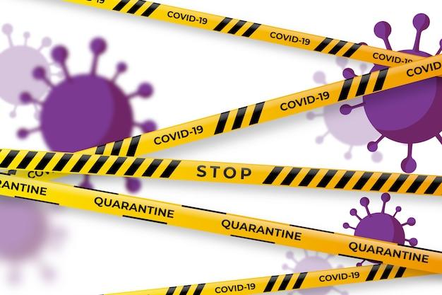 現実的な検疫ストライプ