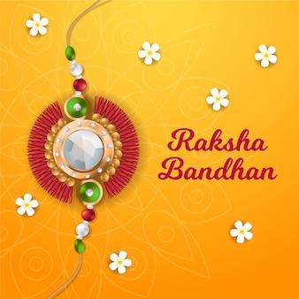 현실적인 raksha bandhan 개념