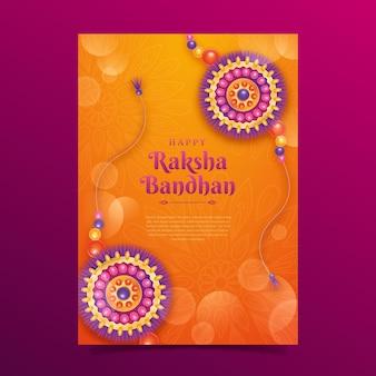 현실적인 raksha bandhan 인사말 카드